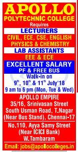 Apollo Polytechnic College Wanted Lecturer