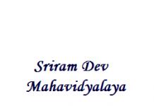 Lecturer Jobs at Sriram Dev Mahavidyalaya