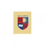 NIRMA University Wanted Adhoc Assistant Professor