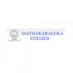 Lecturer Jobs at Mathakaragola College