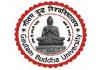 Gautam Buddha University Wanted Guest Faculty