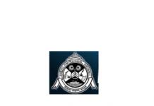Mahima Mahavidyalaya Wanted Guest Lecturers
