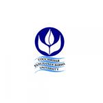 Cooch Behar Panchanan Barma University Wanted Guest Lecturer