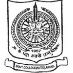 Government College Wanted Faculty