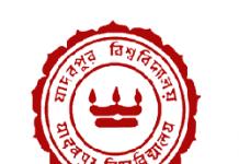 Faculty Recruitment at Jadavpur University