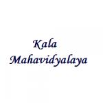 Principal Jobs at Kala Mahavidyalaya