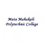 Mata Mahakali Polytechnic College Wanted Lecturer