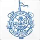 Prasanna Purusottam Dev Mohavidyalaya Wanted Lecturers
