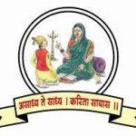 Faculty Recruitment at Rajamata Jijau Shikshan Prasarak Mandal's College of Pharmacy
