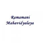 Ramamani Mahavidyalaya Wanted Lecturers