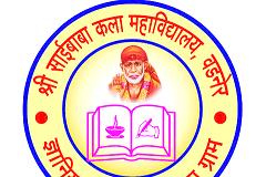 Shri Saibaba Lok Prabodhan Arts College Wanted Principal