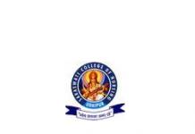 Saraswati Science College Wanted Lecturer/Demonstrator
