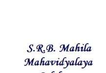 S.R.B. Mahila Mahavidyalaya Salekasa Wanted Principal/Lecturer