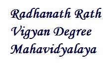 Lecturer Jobs at Radhanath Rath Vigyan Degree Mahavidyalaya