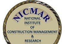 Assistant Professor Jobs at NICMAR