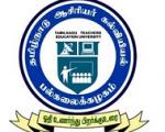Tamil Nadu Teachers Education University Wanted Associate Professor/Assistant Professor