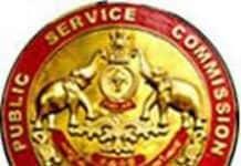 Kerala Public Service Commission Wanted Teacher