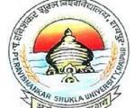 Pt. Ravishankar Shukla University Wanted Guest Faculty