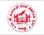 Dr.Arun Motghare Mahavidyalaya - Assistant Professor Jobs