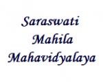 Assistant Professor Jobs at Saraswati Mahila Mahavidyalaya