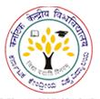 Central University of Karnataka Wanted Teaching Faculty