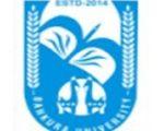 Bankura University Wanted Guest Teacher