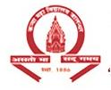 Assistant Professor Jobs at Kanya Maha Vidyalaya
