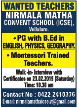 Nirmala Matha Convent School(ICSE) Wanted Teachers